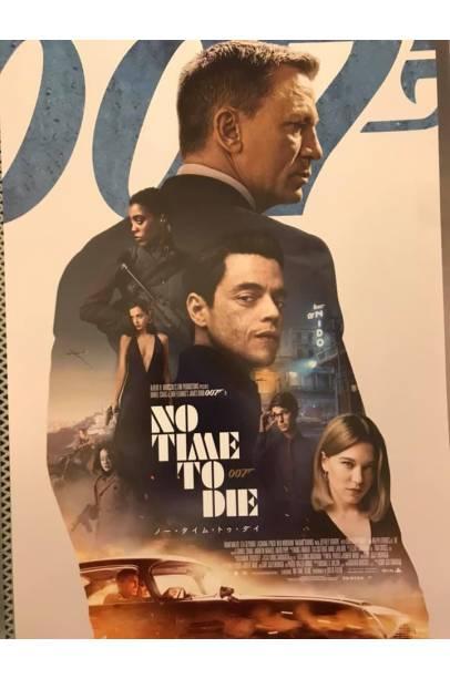 007 NO TIME TO DIE CHIRASHI