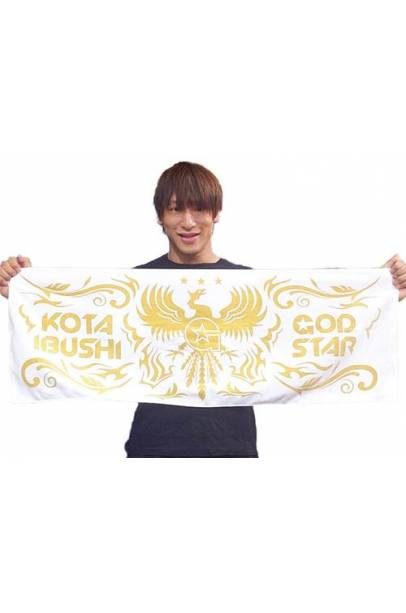 "Kota Ibushi ""GOD STAR"" Sports Towel"